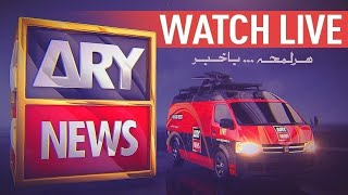 EUROPESE OMROEP | OPENN  | ARY NEWS LIVE | Latest Pakistan News 24/7 | Headlines , Bulletins, Special & Exclusive Coverage