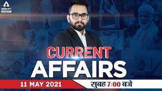 EUROPESE OMROEP | OPENN  | 11th May Current Affairs 2021 | Current Affairs Today | Daily Current Affairs 2021 #Adda247