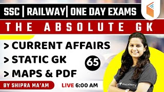 EUROPESE OMROEP | OPENN  | 6:00 AM - SSC | Railway | One Day Exams | Current Affairs & Static GK by Shipra Ma'am