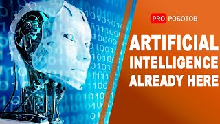 EUROPESE OMROEP | OPENN  | Super Smart Artificial Intelligence and the Future | A New Era of Artificial Intelligence