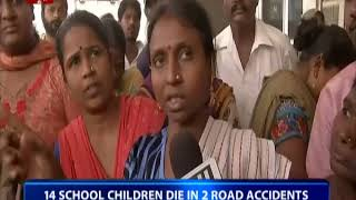 EUROPESE OMROEP | DD News | 13 School children die in accident at unmanned level crossing in UP | 1524758560 2018-04-26T16:02:40+00:00