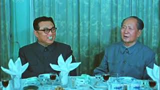 EUROPESE OMROEP | NORTH KOREA TODAY | Kim ll Sung and Mao Tse Tung (1970) Video Archive | 1523003155 2018-04-06T08:25:55+00:00