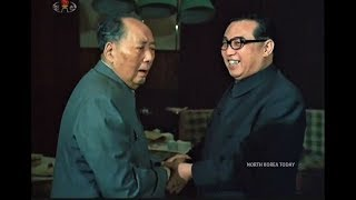 EUROPESE OMROEP | NORTH KOREA TODAY | Kim ll Sung and Mao Tse Tung (1975) Video Archive | 1523003173 2018-04-06T08:26:13+00:00