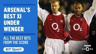 EUROPESE OMROEP | BT Sport | DEBATE: Who are the best XI during Arsene Wenger's reign at Arsenal | 1524318646 2018-04-21T13:50:46+00:00