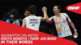 EUROPESE OMROEP | OPENN  | Badminton Unlimited | Park Joo Bong on Momota testing positive  | BWF 2021