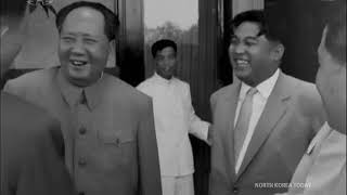 EUROPESE OMROEP | NORTH KOREA TODAY | Kim ll Sung and Mao Tse Tung (1961) Video Archive | 1523003151 2018-04-06T08:25:51+00:00